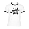 Picture of DADASH GANG - SHIRT (weiß), Picture 1