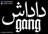 Picture of DADASH GANG - STICKER, Picture 1